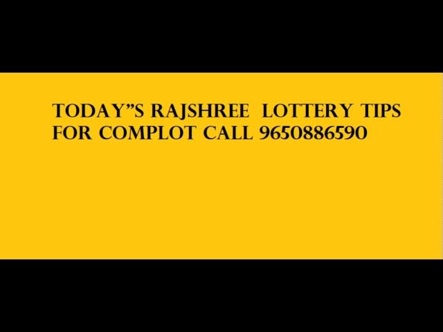 SPPI-NET Lottery Videos